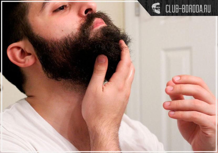 Аптечные и народные средства для роста бороды