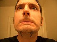 Борода Букашка фото
