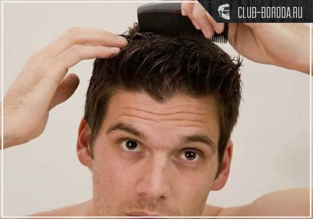 Как сделать волосы прямыми у парней